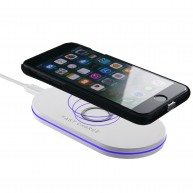 Wireless Fast Charging Plate